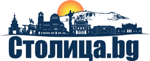 столица.bg